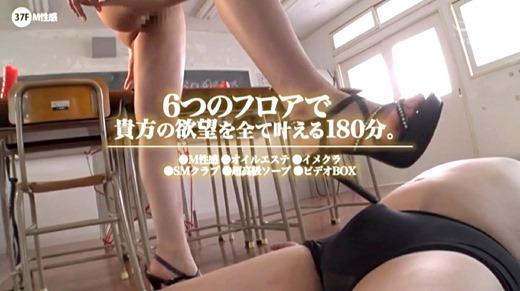 緒方エレナ 画像 110