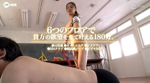 緒方エレナ 画像 111