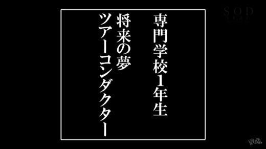 小倉由菜 画像 179