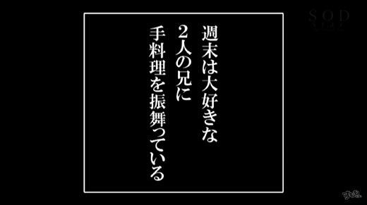 小倉由菜 画像 206