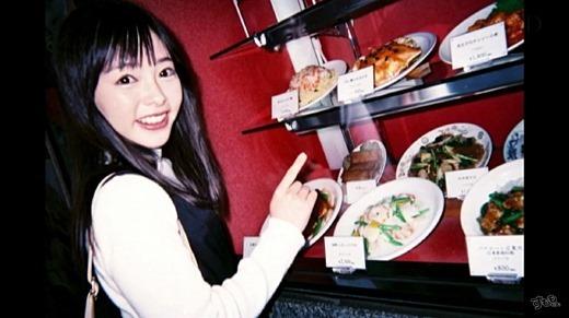 小倉由菜 画像 208