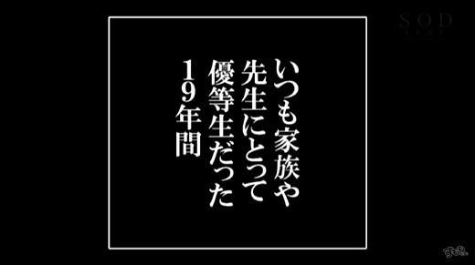 小倉由菜 画像 216