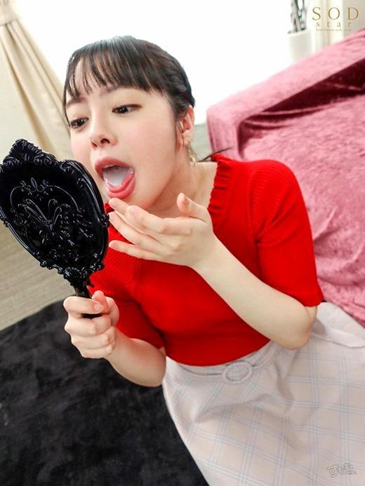 小倉由菜 画像 04