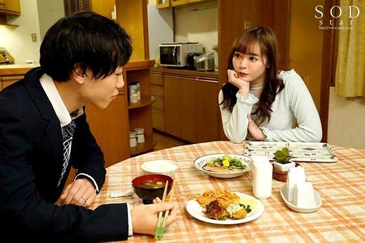 小倉由菜 画像 11