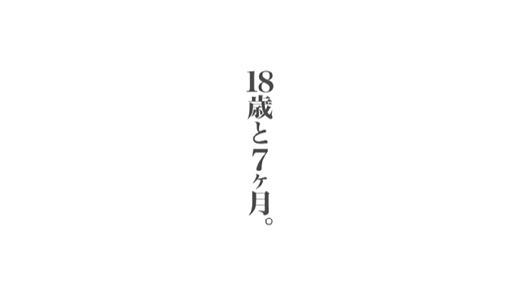 沖乃麻友 画像 51