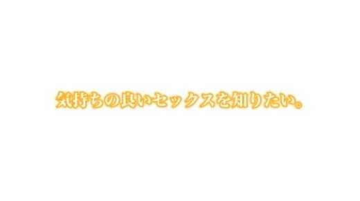 沖乃麻友 画像 54