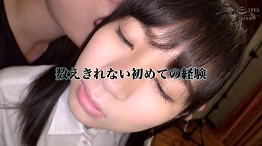 沖乃麻友 画像 61