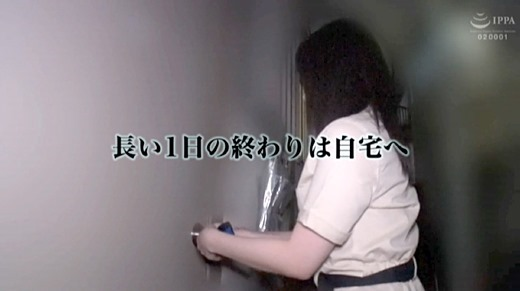 沖乃麻友 画像 65