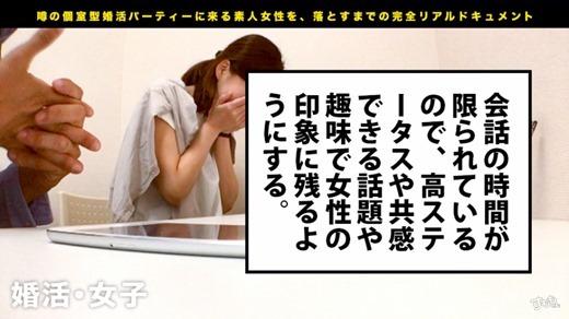 沖田里緒 画像 23