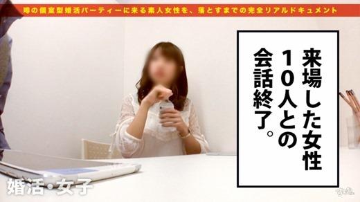 沖田里緒 画像 24