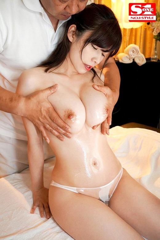 奥田咲 画像 18