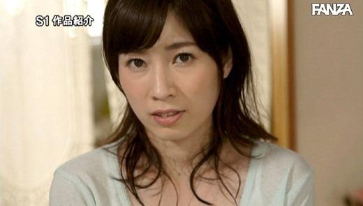 奥田咲 画像 47