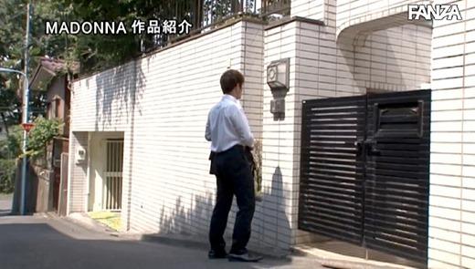 大島優香 画像 83