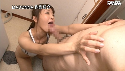 大島優香 画像 108