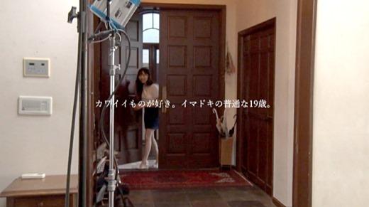 斎藤あみり 画像 45
