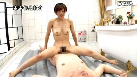 佐久間恵美 画像 46