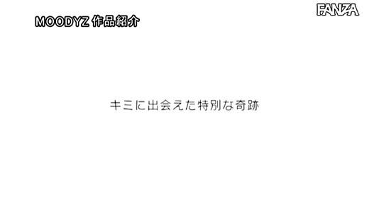 咲乃小春 画像 15