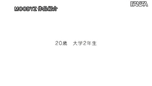 咲乃小春 画像 20