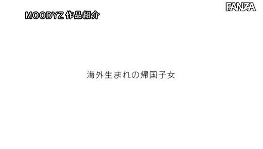 咲乃小春 画像 23