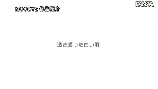咲乃小春 画像 31