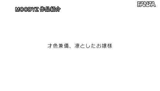 咲乃小春 画像 36