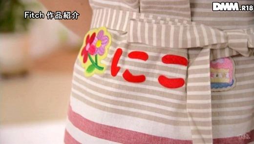 桜にこ 画像 34