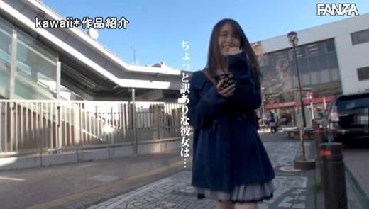 咲良ゆめ 画像 13