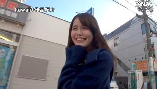 咲良ゆめ 画像 14