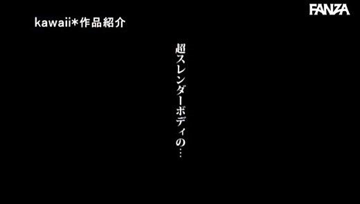 咲良ゆめ 画像 16