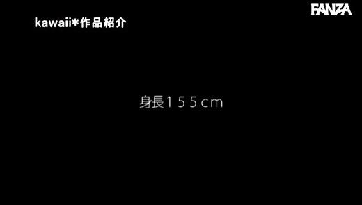 咲良ゆめ 画像 23