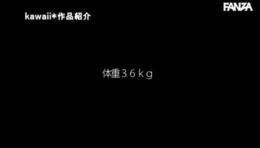 咲良ゆめ 画像 29