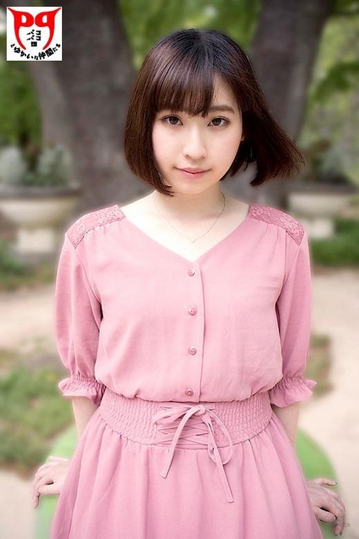 桜木こころ 画像 02