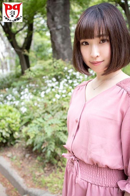 桜木こころ 画像 03