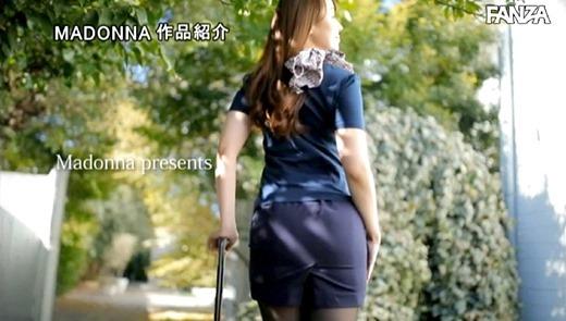 桜樹玲奈 画像 12