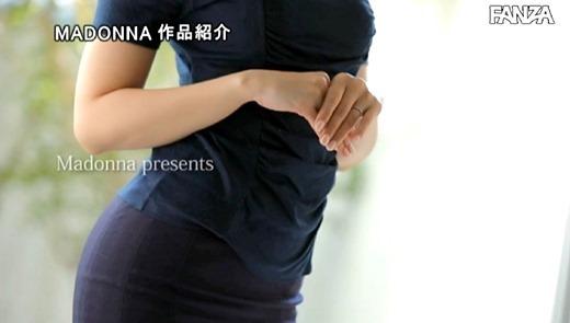 桜樹玲奈 画像 14