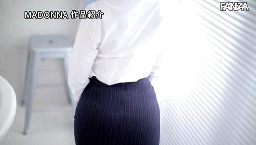 桜樹玲奈 画像 23