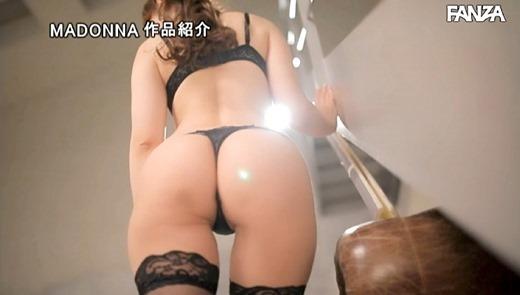 桜樹玲奈 画像 24