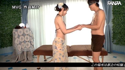 桜樹玲奈 画像 47