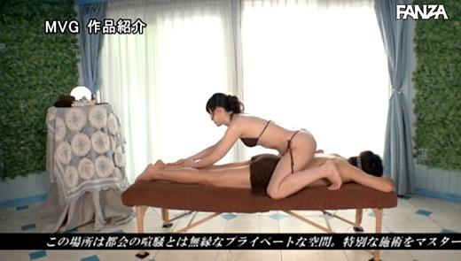 桜樹玲奈 画像 49