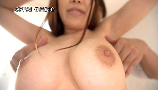 桜坂和歌 画像 15