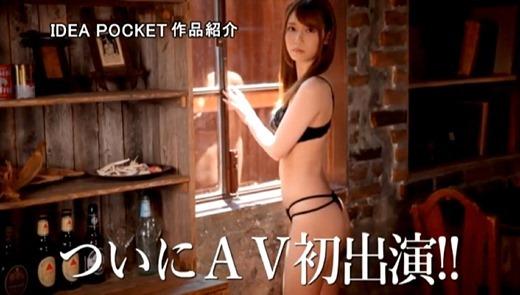 咲々原リン 画像 38