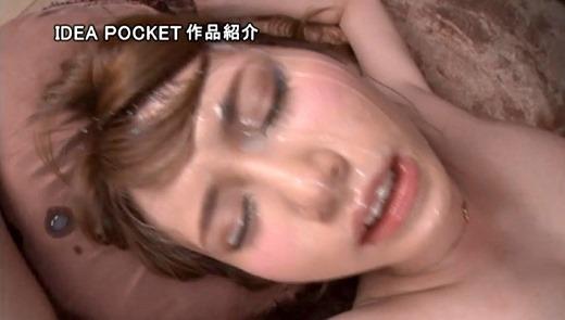 咲々原リン 画像 51