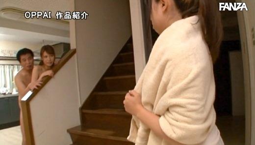 咲々原リン 画像 93