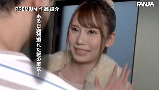 咲々原リン 画像 45