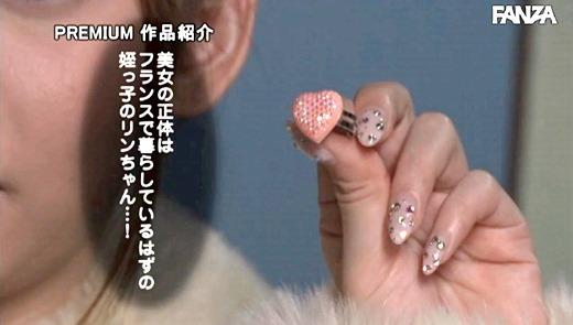 咲々原リン 画像 46