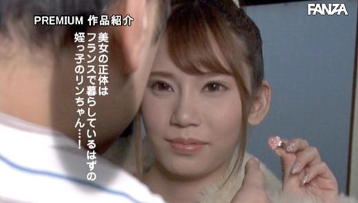 咲々原リン 画像 47