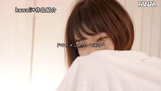 清野雫 画像 24