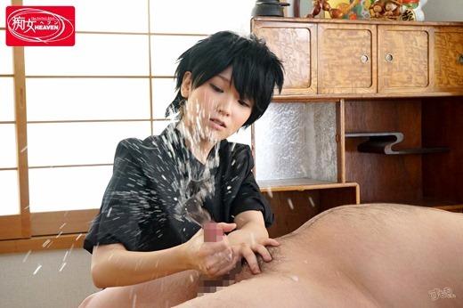 椎名そら 画像 48
