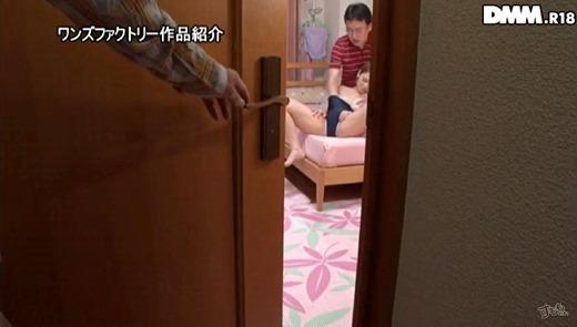 椎名そら 画像 96