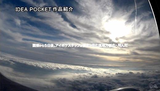島永彩生 画像 32